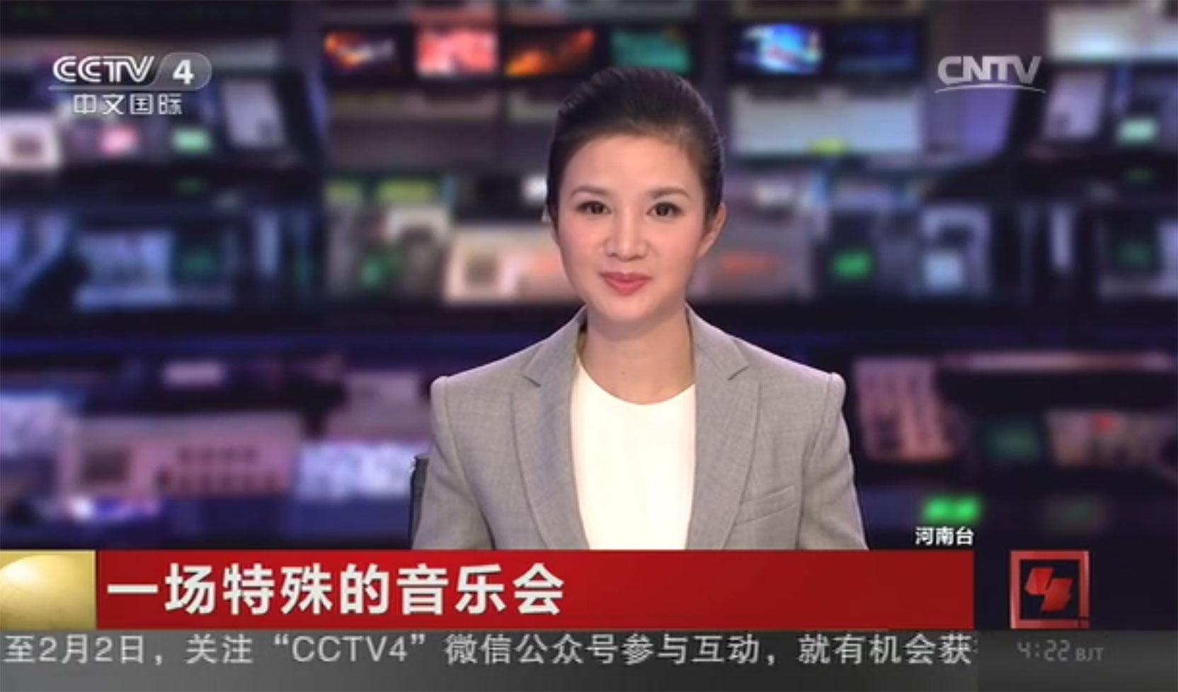 CCTV4中文国际 一场特殊的音乐会