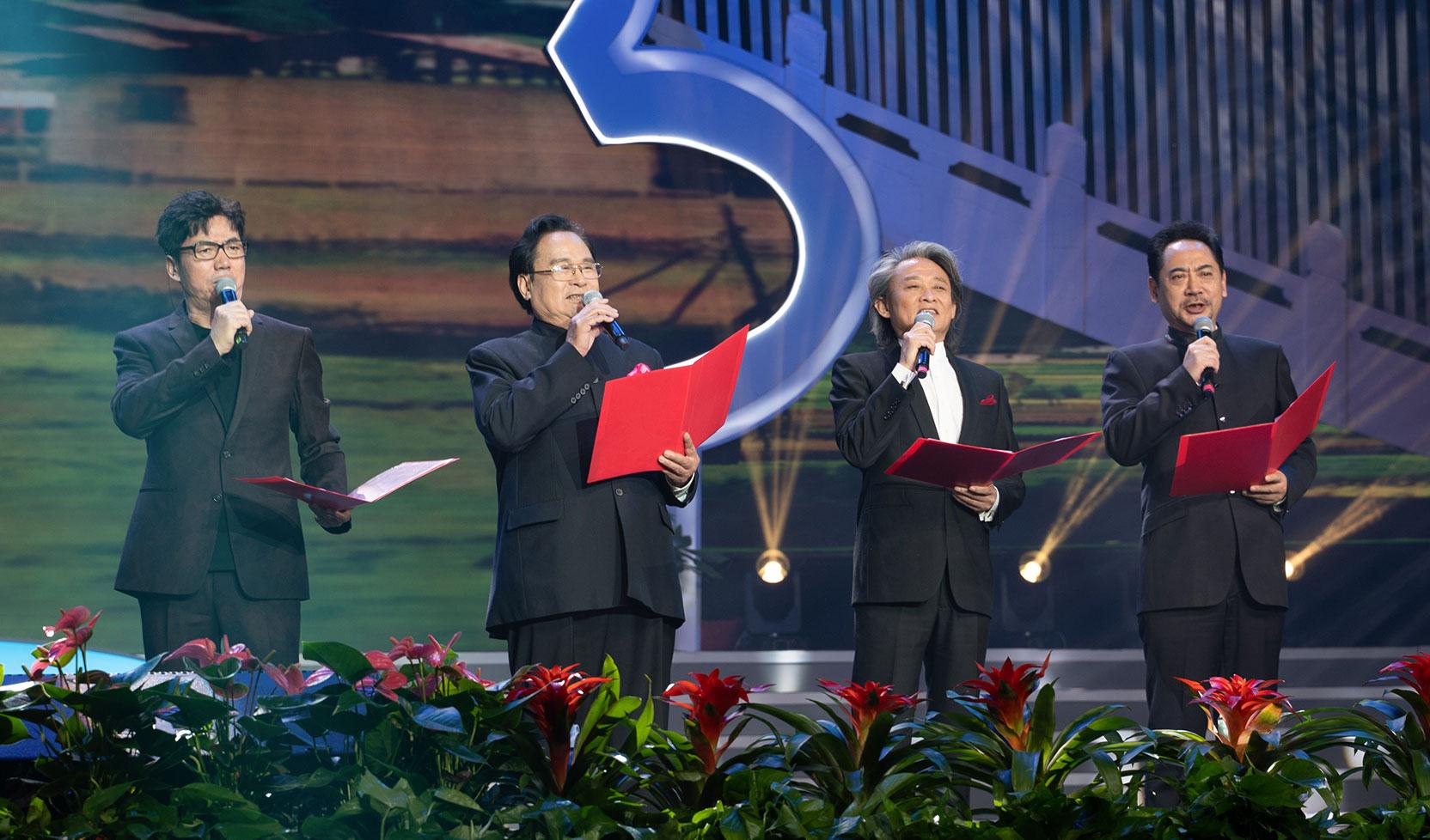 """大好河山2020北京""""最美夕阳红""""新年晚会 诗朗诵《大好河山颂》刘劲 徐涛 范明 马子跃"""