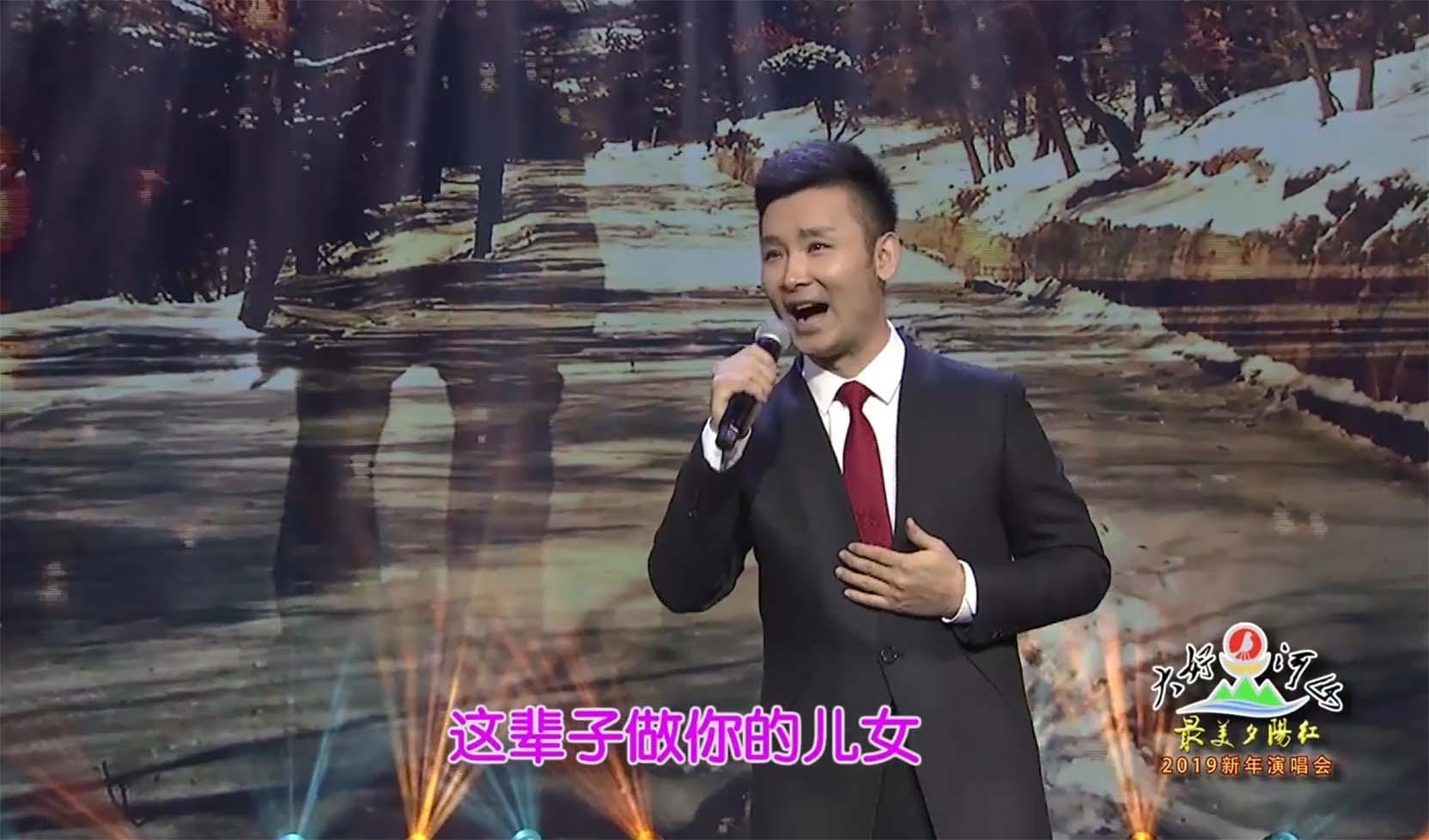 """大好河山2019""""最美夕阳红""""新年公益晚会 歌曲《父亲》刘和刚"""