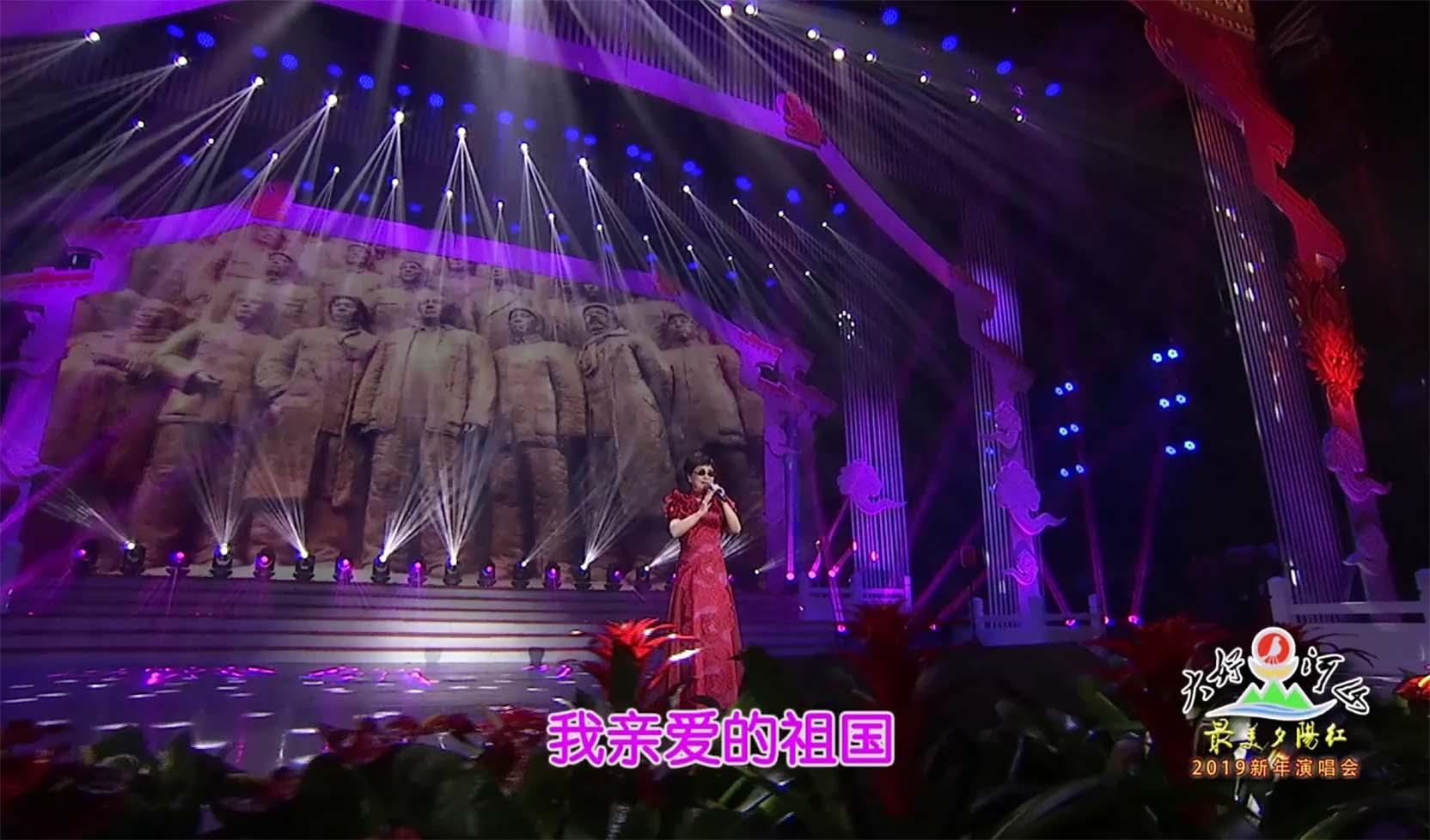 """大好河山2019""""最美夕阳红""""新年公益晚会 歌曲《我和我的祖国》李谷一"""