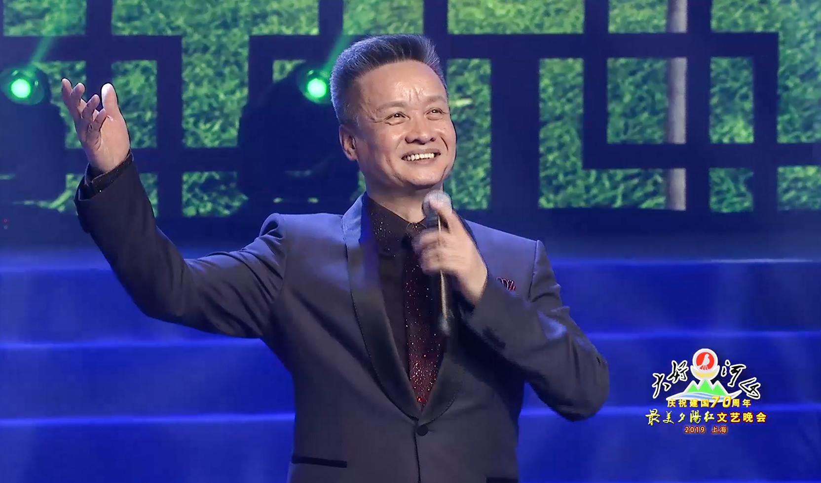 """大好河山2019上海""""最美夕阳红""""文艺晚会 歌曲《幸福一百年》阎维文"""