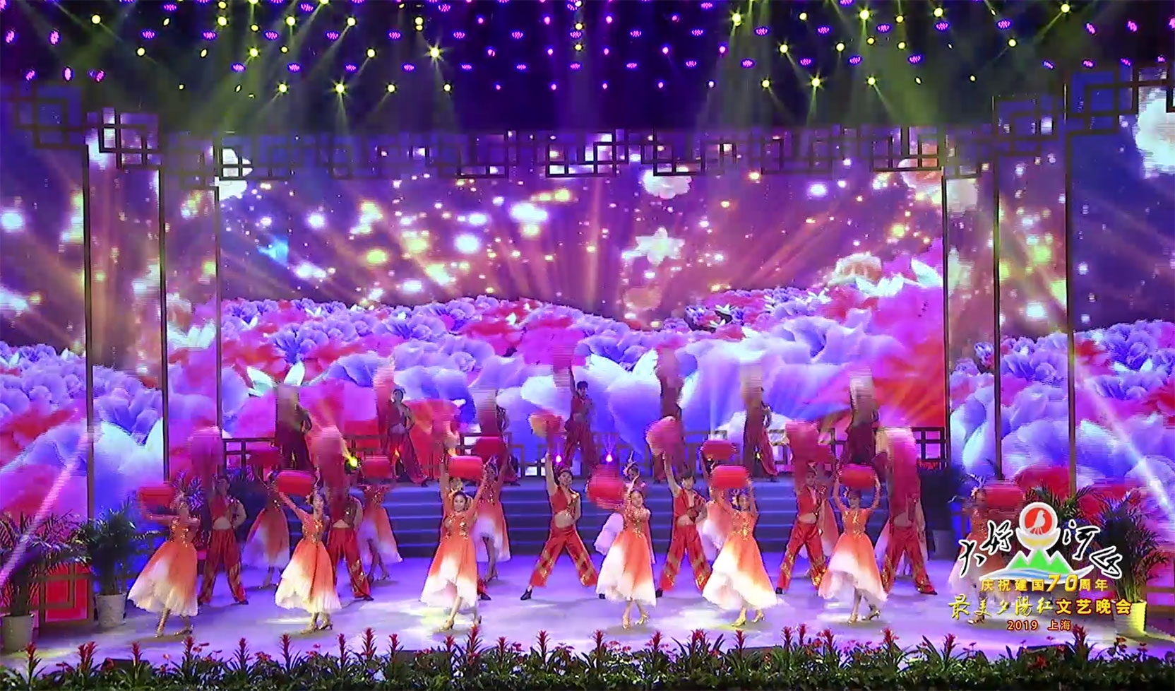 """大好河山2019上海""""最美夕阳红""""文艺晚会 舞蹈《盛世中国》江苏省青年舞蹈团"""