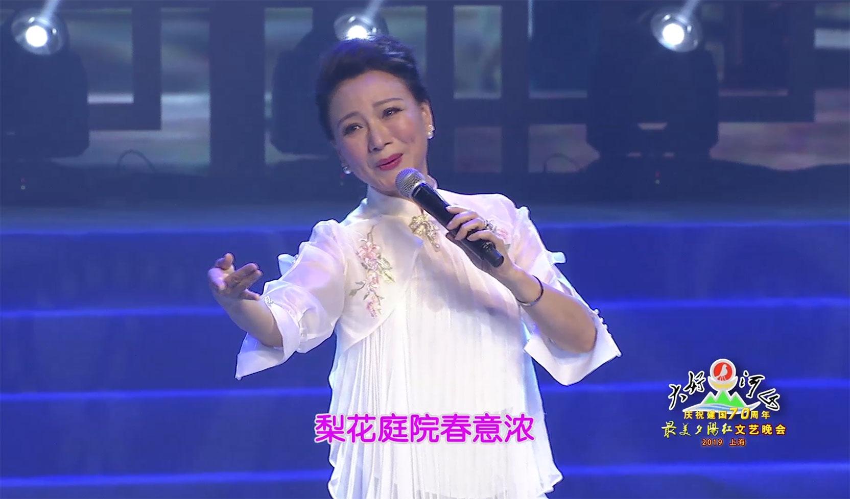 """大好河山2019上海""""最美夕阳红""""文艺晚会 越剧《春香传》王志萍"""