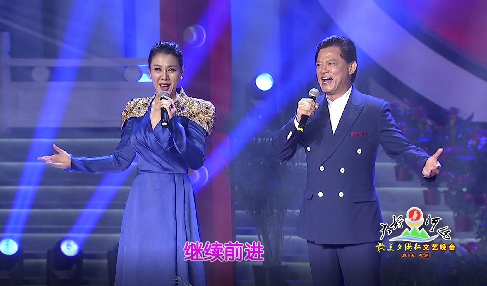 """大好河山2019河南""""最美夕阳红""""文艺晚会《不忘初心》王喆、莫华伦"""