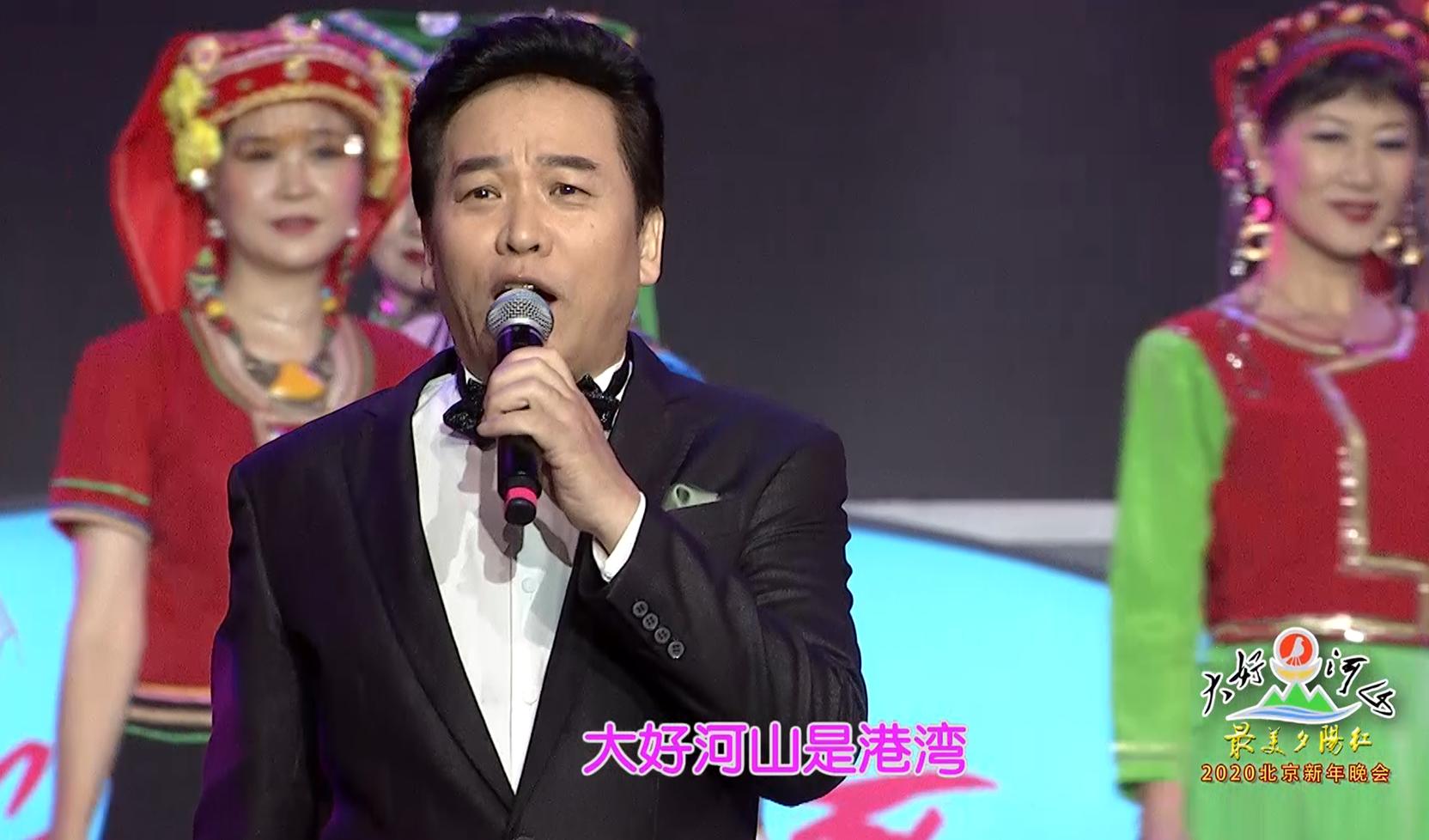 """大好河山2020北京""""最美夕阳红""""新年晚会 歌曲《相伴幸福一百年》佟铁鑫"""
