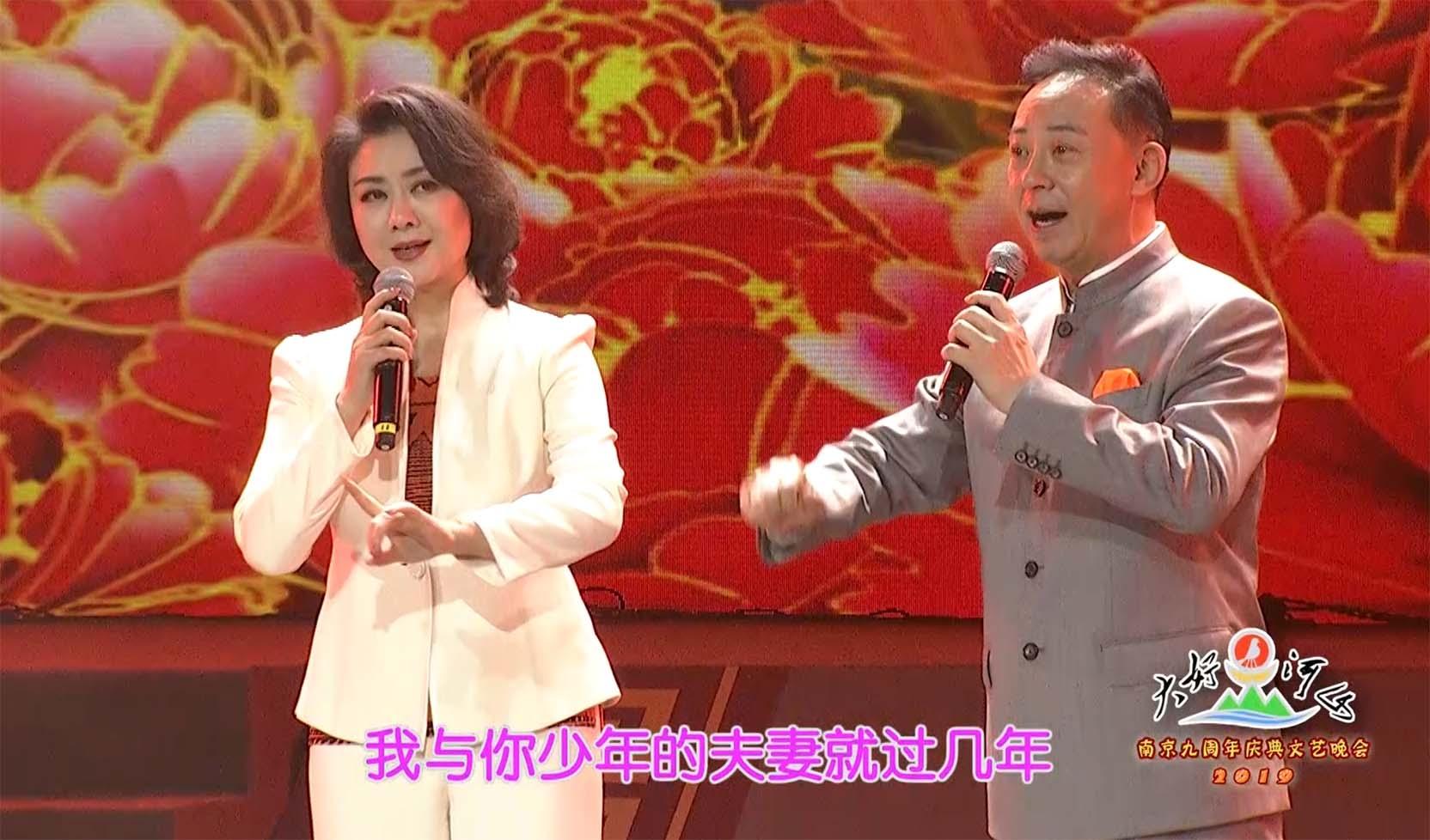 大好河山2019南京九周年庆典文艺晚会 京剧《武家坡》选段-于魁智-李胜素.