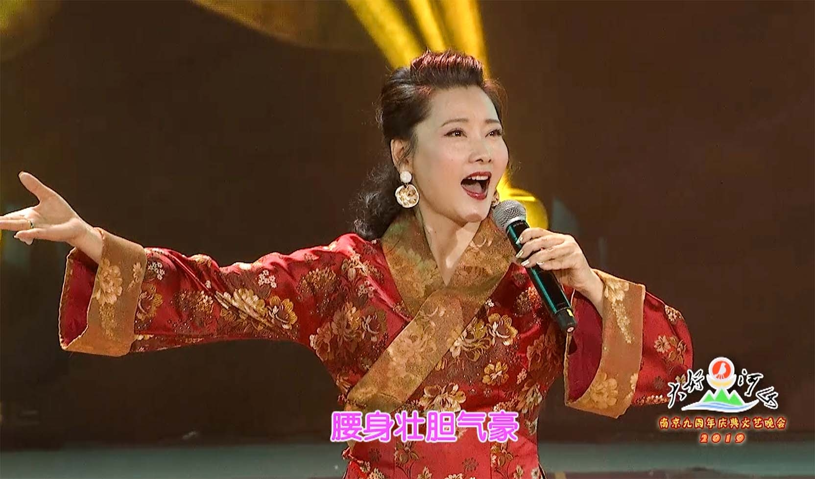 大好河山2019南京九周年庆典文艺晚会  歌曲《牧羊曲》何赛飞