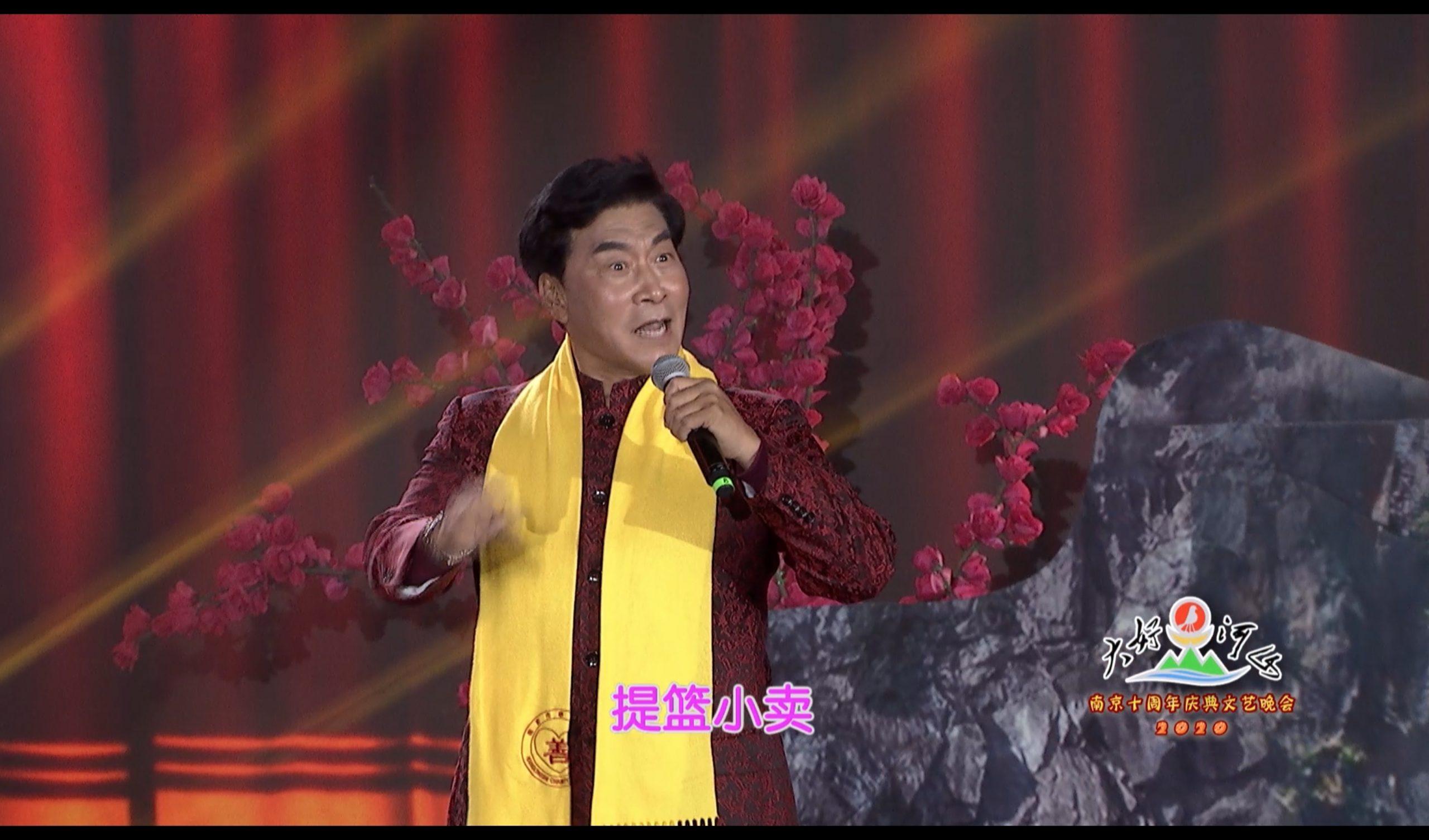 2020大好河山南京十周年庆典公益晚会 京剧《红灯记》选段 朱宝光